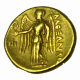 ROYAUME DE MACÉDOINE - ALEXANDRE III LE GRAND statère d'or 325-320 AC