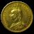 2 Pounds 1887- Victoria Golden Jubilee (REF 507)