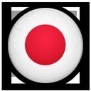 Drapeau Yen Japon JPY